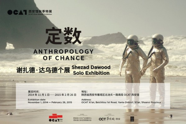 00 Poster of Anthropology of Chance