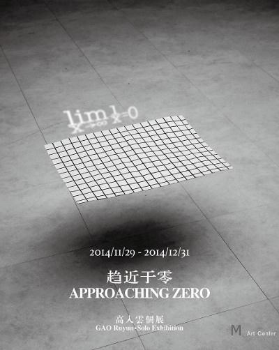 00 Poster of Approaching Zero