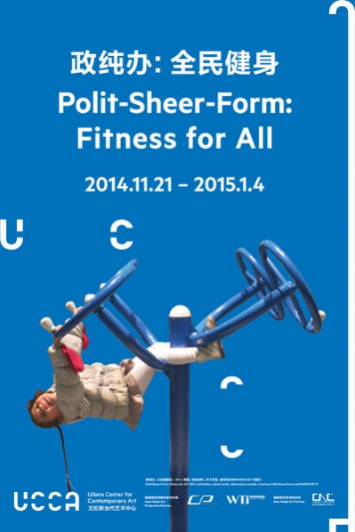 00 Poster of Polit-Sheer-Form Fitness for All