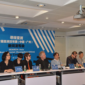 The First Asia Biennial& the 5th Guangzhou Triennial started in Guangzhou, Zhang Qing and Henk Slager serve as curators