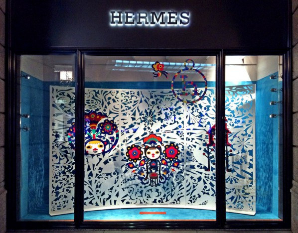 0001 JamWu x Hermes Petit h collection, PAPER-CUT WALL - Basin Wind,Metal,366x220cm, 2014