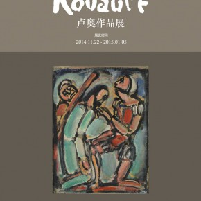"01 Poster of""Masters Research Project of the Chinese Academy of Oil Painting Exhibition Hall – Rouault Works Exhibition"""