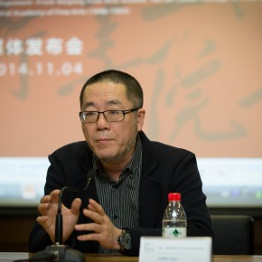 "01 Wang Huangsheng Director of CAFA Art Museum addressed the press conference 290x290 - ""Merging – From National Beiping Art School, Yan'an Luxun Academy of Literature and Art to CAFA (1946-1953)"" opened at CAFAM"