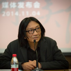 "03 Su Xinping Vice President of CAFA addressed the press conference 290x290 - ""Merging – From National Beiping Art School, Yan'an Luxun Academy of Literature and Art to CAFA (1946-1953)"" opened at CAFAM"