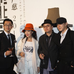 04 Su Mang and Han Geng attended the opening ceremony 290x290 - Qu Guangci Solo Exhibition: Northernmost Country Unveiled at Today Art Museum