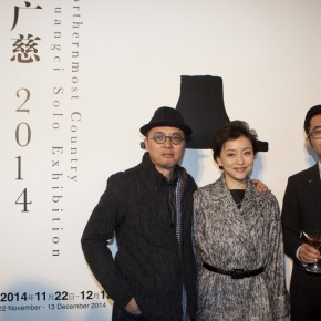 05 Renowned MC Yang Lanin the middle attended the opening 290x290 - Qu Guangci Solo Exhibition: Northernmost Country Unveiled at Today Art Museum