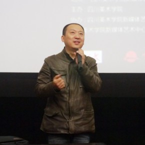 """05 Zhang Xiaotao Director of the Department of New Media Art Sichuan Fine Arts Institute addressed the opening ceremony 290x290 - """"The 3rd International Forum of New Media Art • Chronology of New Media Art"""" Successfully Held in Sichuan Fine Arts Institute"""
