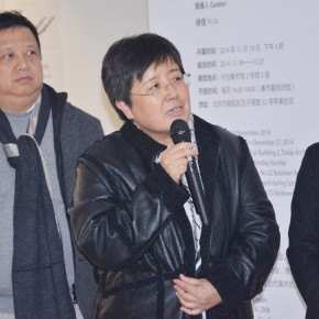 """06 An Yuanyuan Deputy Director of National Art Museum of China  290x290 - """"Modernity: Transmission and Alternation Three Asian Cases"""" Documenta opened at Today Art Museum"""