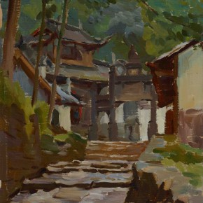 06 Feng Fasi Sketch of Landscape of Lu County in Sichuan No. 7 1957 290x290 - Retrospect Exhibition of Mr. Feng Fasi: Cutting Mountain Paths Opening Nov. 29 at CAFAM