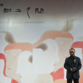 "06 The Opening of ""Between the Visible and Imagination"" Lu Fusheng Art Exhibition 290x290 - ""Between the Visible and Imagination"" Lu Fusheng Art Exhibition Grandly opened at Jiangsu Art Museum"