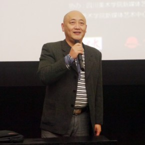 """06 Zhang Jie Vice President of Sichuan Fine Arts Institute addressed the opening ceremony 290x290 - """"The 3rd International Forum of New Media Art • Chronology of New Media Art"""" Successfully Held in Sichuan Fine Arts Institute"""