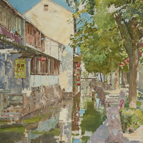 09 Feng Fasi Jiaozhi Town in Suzhou Sunset Along the Alleys near River 2009 290x290 - Retrospect Exhibition of Mr. Feng Fasi: Cutting Mountain Paths Opening Nov. 29 at CAFAM