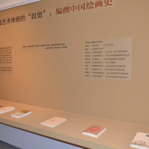 """11 Installation view of the """"Modernity Transmission and Alternation Three Asian Cases"""" Documenta 290x290 - """"Modernity: Transmission and Alternation Three Asian Cases"""" Documenta opened at Today Art Museum"""