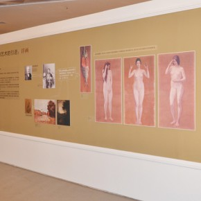 """13 Installation view of the """"Modernity Transmission and Alternation Three Asian Cases"""" Documenta 290x290 - """"Modernity: Transmission and Alternation Three Asian Cases"""" Documenta opened at Today Art Museum"""