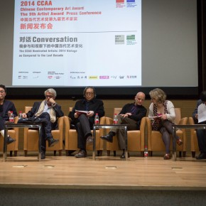 13 View of 2014 CCAA Chinese Contemporary Art Award Press Conference and Academic Discussions 290x290 - 2014 CCAA Chinese Contemporary Art Award Press Conference and Academic Discussions Held at the CAFA