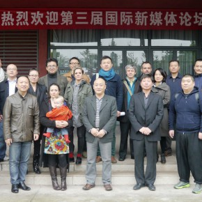 """14 Group photo of the guests present at the forum 290x290 - """"The 3rd International Forum of New Media Art • Chronology of New Media Art"""" Successfully Held in Sichuan Fine Arts Institute"""