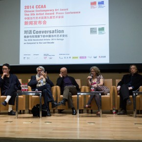 17 View of 2014 CCAA Chinese Contemporary Art Award Press Conference and Academic Discussions 290x290 - 2014 CCAA Chinese Contemporary Art Award Press Conference and Academic Discussions Held at the CAFA