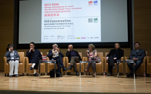 17 View of 2014 CCAA Chinese Contemporary Art Award Press Conference and Academic Discussions