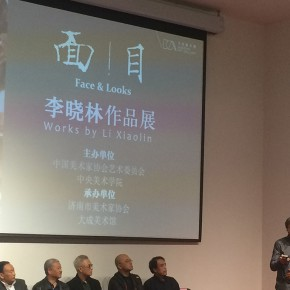 """18 View of the opening ceremony 290x290 - """"Face & Looks"""" Exhibition featuring works by Li Xiaolin opened at Dacheng Art Gallery"""
