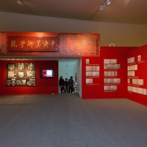 "19 Installation view of""Merging –From National Beiping Art School Yan'an Luxun Academy of Literature and Art to CAFA 1946 1953"" 290x290 - ""Merging – From National Beiping Art School, Yan'an Luxun Academy of Literature and Art to CAFA (1946-1953)"" opened at CAFAM"