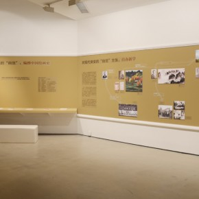 """20 Installation view of the """"Modernity Transmission and Alternation Three Asian Cases"""" Documenta 290x290 - """"Modernity: Transmission and Alternation Three Asian Cases"""" Documenta opened at Today Art Museum"""