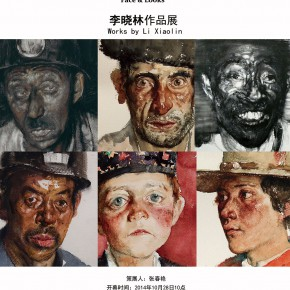 """21 Poster of the exhibition 290x290 - """"Face & Looks"""" Exhibition featuring works by Li Xiaolin opened at Dacheng Art Gallery"""