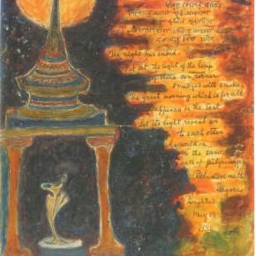 """22 Rabinaranath Tagore """"Untitled"""" 25.3 x 20.1 cm 1932 290x290 - """"Modernity: Transmission and Alternation Three Asian Cases"""" Documenta opened at Today Art Museum"""