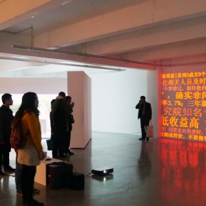 "26 Installation view of the ""Chronology of New Media Art"" exhibition 290x290 - From ""Knowledge"" to ""Practice"": ""Chronology of New Media Art"" Exhibition that opened in Sichuan Fine Arts Institute"
