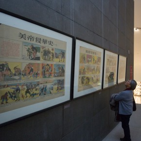 "33 Installation view of""Merging –From National Beiping Art School Yan'an Luxun Academy of Literature and Art to CAFA 1946 1953"" 290x290 - ""Merging – From National Beiping Art School, Yan'an Luxun Academy of Literature and Art to CAFA (1946-1953)"" opened at CAFAM"