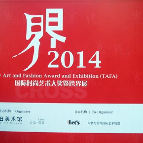 45 View of the activity of Today Art and Fashion Award and Exhibition(TAFA) 2014 290x290 - Today Art and Fashion Award and Exhibition (TAFA) Inaugurated at Today Art Museum