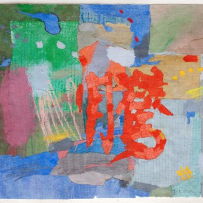 "77 Liang Quan, ""Chinese Album No.7"", colors, ink, rice paper, mixed techniques, 34 x 44 cm, 1991"