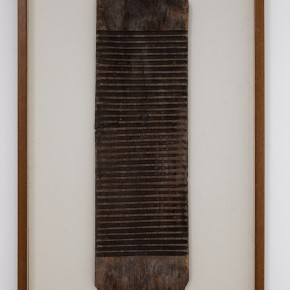 "84 Liang Quan, ""The Washboard of My Grandmother"""