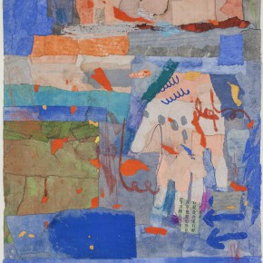 "85 Liang Quan, ""Chinese Album Group Painting No.1"", colors, rice paper collage, 35 x 45 cm, 1991"