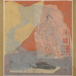 "87 Liang Quan, ""Salute to the Tradition"", copper plate, thin collage, 39 x 55 cm, 1982"