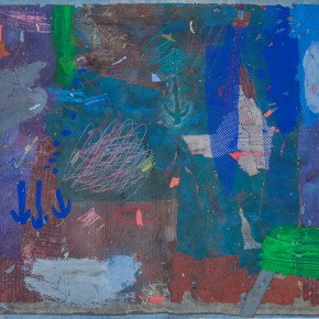 "88 Liang Quan ""Untitled"" colors rice paper collage 50 x 60 cm 1985 290x290 - Liang Quan"