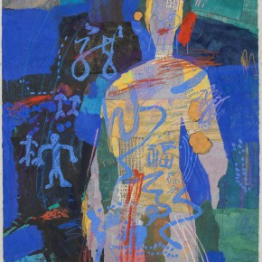 "91 Liang Quan ""Son"" colors ink rice paper collage 120 x 90 cm 1989 1990 290x290 - Liang Quan"