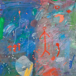 "93 Liang Quan ""Untitled No.2"" colors ink rice paper collage 50 x 60 cm 1985 290x290 - Liang Quan"