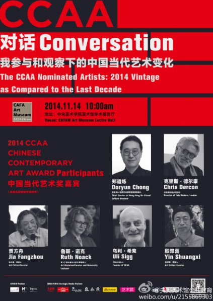 Poster of CCAA