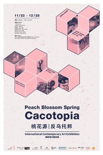Poster Of Peach Blossom SpringCacotopia