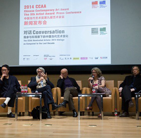 2014 CCAA Chinese Contemporary Art Award Press Conference and Academic Discussions Held at the CAFA