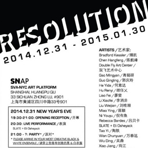 "SVA-NYC Art Platform announces its first group exhibition ""Revolution"" opening Dec 31 in Shanghai"