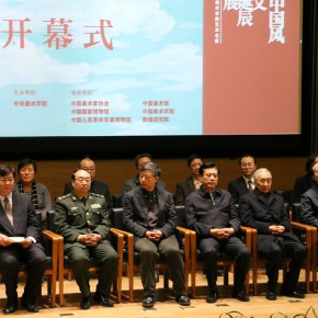 """01 View of the opening ceremony of """"The Oil Painting of Chinese Style Retrospective Exhibition of Dong Xiwen on His 100th Birthday""""  290x290 - """"The Oil Painting of Chinese Style – Retrospective Exhibition of Dong Xiwen"""" was inaugurated"""