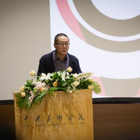 "01 Wang Huangsheng Director of CAFA Art Museum 290x290 - 2014 Agnès Varda's Award Issued by CAFA and Cui Jian won the ""Special Attention Prize"" for the ""Blue Bone"""