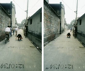 "01 Writing Time with Water Beijing 1995 color photograph 124 x 84 cm x 6pieces Ed. 212 290x243 - Group exhibition ""Away from the Long Night"" features four outstanding artists at Mind Set Art Center"