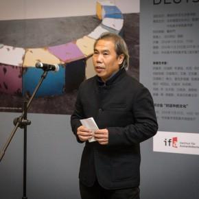 """02 Wang Shaojun Deputy Party Secretary of CAFA 290x290 - Exploring Cross-Cultural Identity: """"Art Space Germany"""" Opened at CAFA Art Museum"""