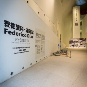 """04 Installation view of Czech artist Federico Díaz's solo exhibition """"The Welded Ornament of the Times"""" 290x290 - New Topic on Machine Aesthetics: Federico Díaz's """"The Welded Ornament of the Times"""" debuted at CAFA Art Museum"""