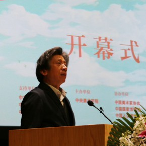 """06 Fan Di'an President of CAFA addressed the opening ceremony  290x290 - """"The Oil Painting of Chinese Style – Retrospective Exhibition of Dong Xiwen"""" was inaugurated"""