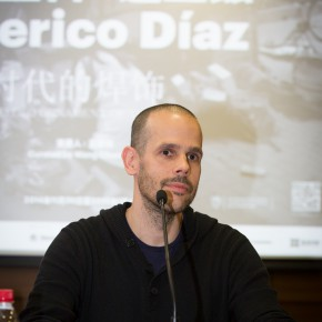 """06 View of the press conference of Czech artist Federico Díaz's solo exhibition """"The Welded Ornament of the Times"""" 290x290 - New Topic on Machine Aesthetics: Federico Díaz's """"The Welded Ornament of the Times"""" debuted at CAFA Art Museum"""
