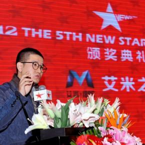 07 Artist Sun Jian 290x290 - The Awarding Ceremony of the 5th 1912 New Star Festival Held in Beijing