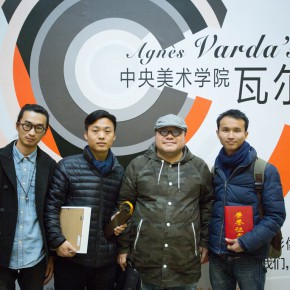 """07 Photo of the winners of Agnès Varda's Award 290x290 - 2014 Agnès Varda's Award Issued by CAFA and Cui Jian won the """"Special Attention Prize"""" for the """"Blue Bone"""""""